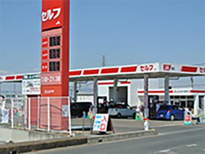 榛沢給油所