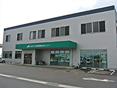 北部営農経済センター