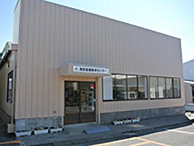 西部営農経済センター